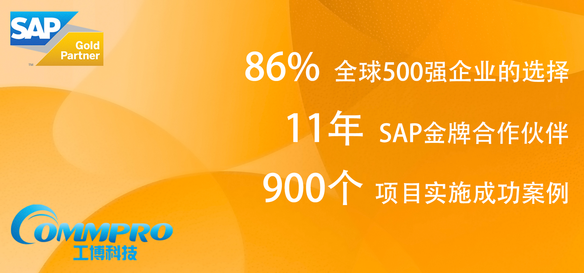 SAP Business One是什么,SAP Business One功能,SAP Business One有哪些好处