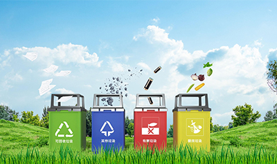 環保行業解決方案(an)
